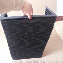 优质防护罩伸缩式风琴防尘罩阻燃防护罩