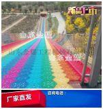 親子樂園彩虹滑梯項目 七彩滑道 極速旱地滑道