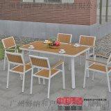 舒纳和直供塑木黄色桌椅铸铝椅脚防锈耐用
