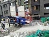 二手細石混凝土泵生產廠家直銷出租 零差價更放心