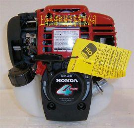 汽油发动机GX35风冷1.6HP排量35.8CC
