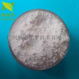 氮化铝AlN、纳米氮化铝、陶瓷导热材料