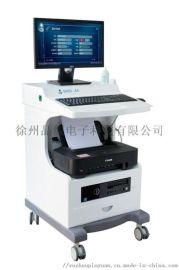 骨密度仪 骨密度骨龄检测仪