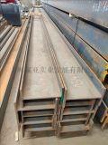 邯郸Q355D德标H型钢属于小型型钢