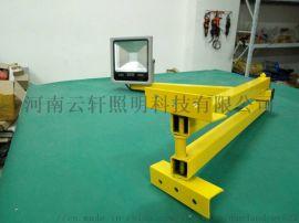 可伸缩可折叠物流装车灯码头灯集装箱照明灯月台防爆灯