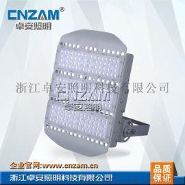 ZGD246 LED泛光灯/投光灯加油站