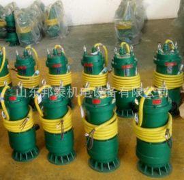 矿用多级防爆泵排水电泵  污水泵 型号齐全