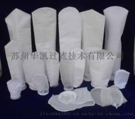 苏州华凯/除尘滤袋/无纺布滤袋/纤维滤袋/1um滤袋