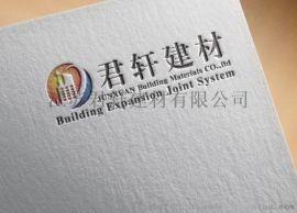 南京变形缝厂家工厂直销建筑变形缝伸缩缝
