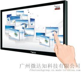 18.5寸壁挂广告机 触控一体机 广告媒体播放器