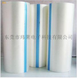 日立L1210 PP保护膜