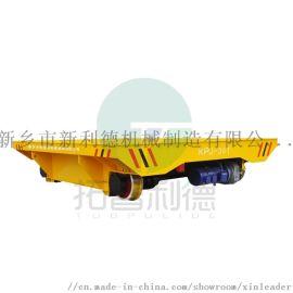 汽车模具30吨滚筒式轨道车 铝材转运车畅销全国