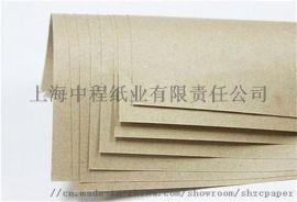 60g-150g包装纸牛皮纸,包装纸