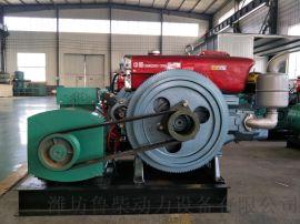 潍坊8KW发电机小型工程用发电机组全国联保