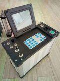 自动烟尘烟气测试仪LB-70C系列