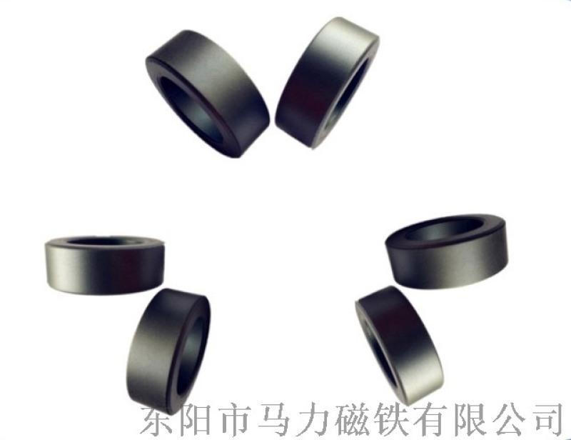 永磁鐵氧體磁環定做加工 耐高溫磁鐵