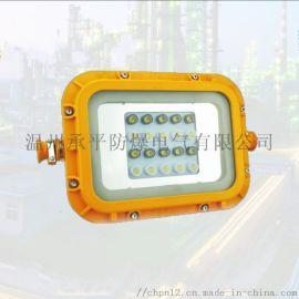 方形DGS70/127L(A)矿用LED投光巷道灯