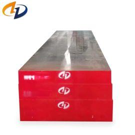 厂家直销H11模具钢 H11材料 热锻模具钢