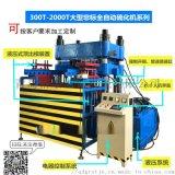 500T複合材料熱壓機 大型四柱熱壓機廠家