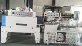 全自动L型热收缩膜包装机厂家