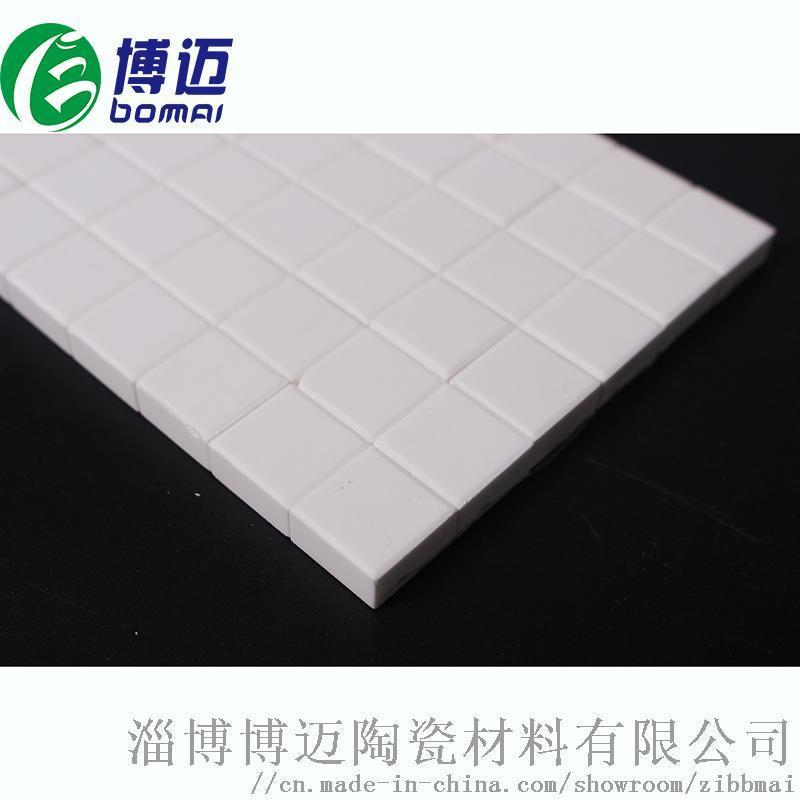 高铝陶瓷片 耐磨陶瓷衬片 92氧化铝含量