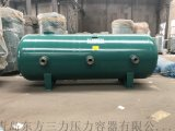 蒸汽储罐 蒸汽储气罐 蒸汽锅炉缓冲罐