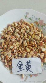 大同黄色洗米石碎石 卵石 生产厂家
