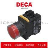 DECA带防护圈按钮开关 A20B-MF2E