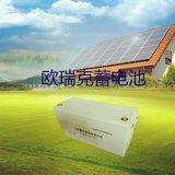 太阳能光伏专用蓄电池12V150AH足容量45KG