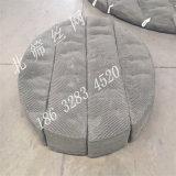 专业生产不同型号规格丝网除沫器/除雾器