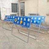 施工牌道路施工牌 施工反光牌 方通/铁角施工架 前方施工