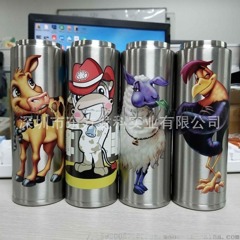 贵州茅台酒瓶保温杯UV打印机个性定制任意图案