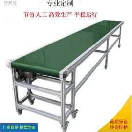 电子组装生产线、PVC皮带输送线、防静电平面流水线