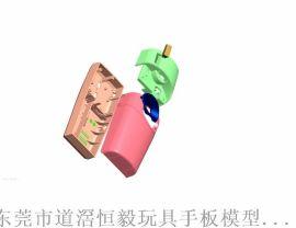 萝岗抄数设计,产品抄数,玩具设计,3D外观设计