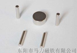 钕铁硼强力磁铁 磁棒 圆柱形磁铁 磁石 磁钢