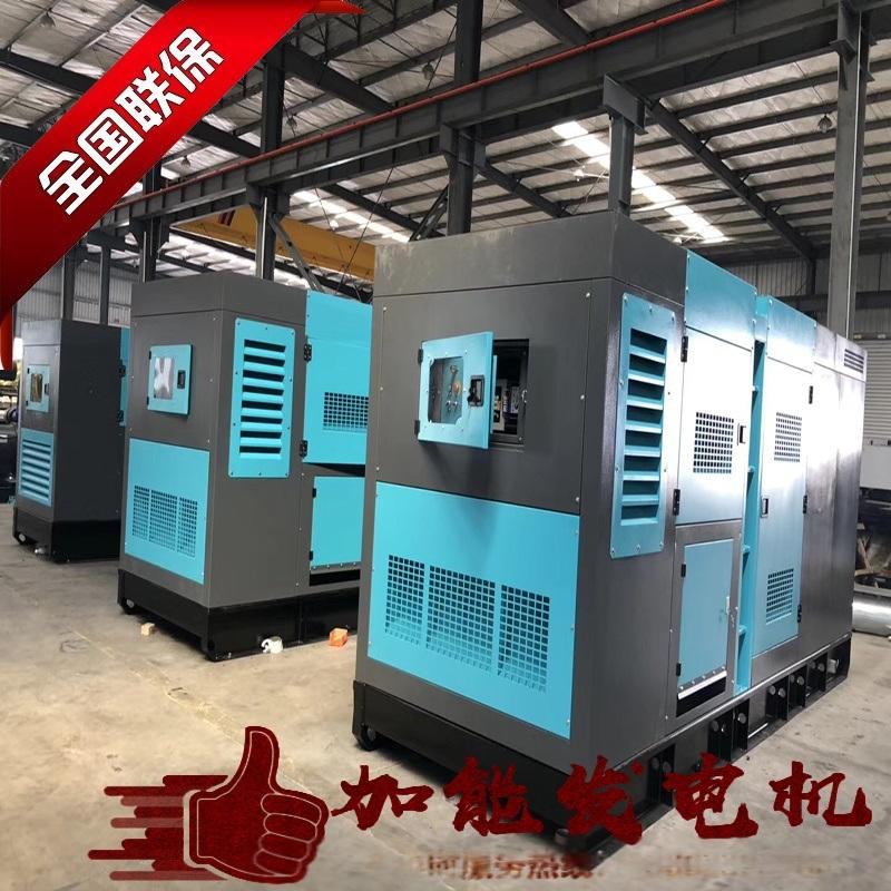 东莞柴油发电机组销售 发电机组总代理