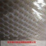 医用塑料网 硬塑料网板 育雏网床设计图