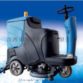 九江大面积用驾驶式全自动洗地车