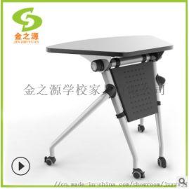 厂家直销善学移动折叠拼接学习桌,培训组合彩色桌椅