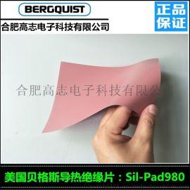 Bergquist贝格斯导热材料SP980卷料现货