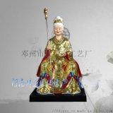 泰山圣母奶奶 东岳泰山天仙玉女 雕塑彩绘 佛道家