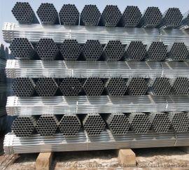 厂家直销镀锌管 消防镀锌钢管 钢塑复合管 现货充足