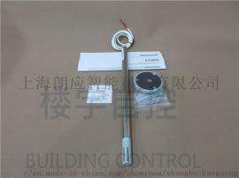 ** 霍尼韦尔 C7080A2100 风管温度传感器热电阻热电偶NTC20K