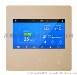 新风系统彩屏控制器G7来自深圳祥帆