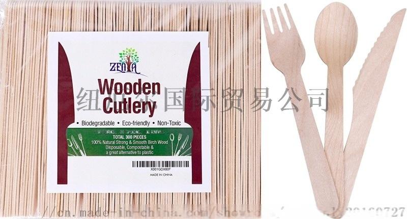 竹食具套裝竹製刀叉勺套裝日式加厚布袋