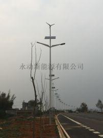 永动稀土永磁风力发电机10kw 大型发电设备工程