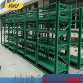 德州重型抽屉货架厂家  模具存放架