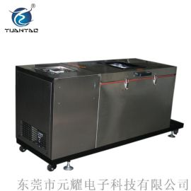 YTH低温耐折 江苏低温耐折 卧式低温耐折试验机