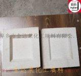 微孔陶瓷过滤砖 电厂水处理陶瓷过滤砖