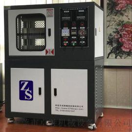 卓胜平板硫化机 热压成型机